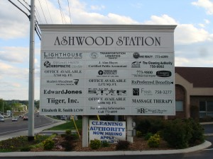 ashwood_station_office